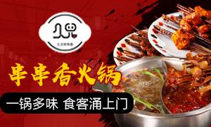 秘料配送 乐虎国际唯一网站大厨