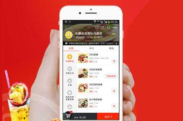飯小二手機點餐系統 互聯網餐廳 朝陽行業