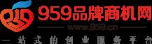 959展會網