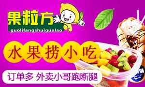 乐虎国际唯一网站经验 免费指导