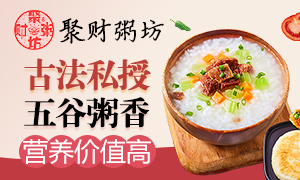 四季可营 乐虎国际唯一网站大厨