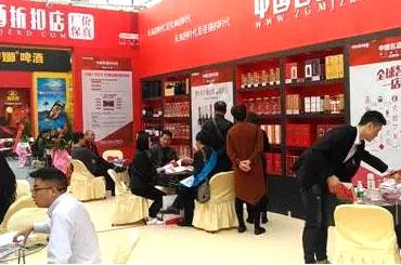 中国名酒折扣店 折扣酒水 全球品牌