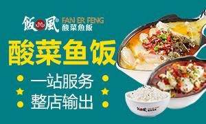 乐虎国际唯一网站大厨 料包配送