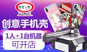 乐虎国际唯一网站店面 灵活经营