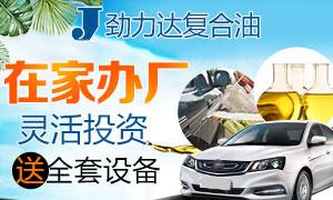 乐虎国际唯一网站经验 操作简单