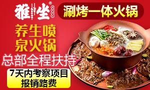 乐虎国际唯一网站经验 乐虎国际唯一网站大厨