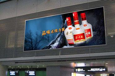 品牌白酒 裸价供货 合作让利
