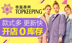 夺宝奇兵韩版9元女装 货优价廉