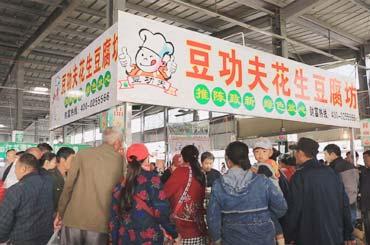 豆功夫花生豆腐机 百变豆腐 玩转市场