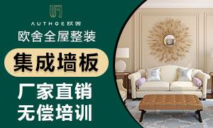 乐虎国际唯一网站经验 教会运营