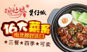 包教技术 乐虎国际唯一网站大厨