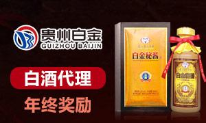 贵州白金秘酱酒