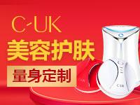 C-UK智能护肤