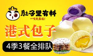 配送设备乐虎国际唯一网站大厨