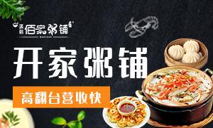 培训上岗 乐虎国际唯一网站大厨