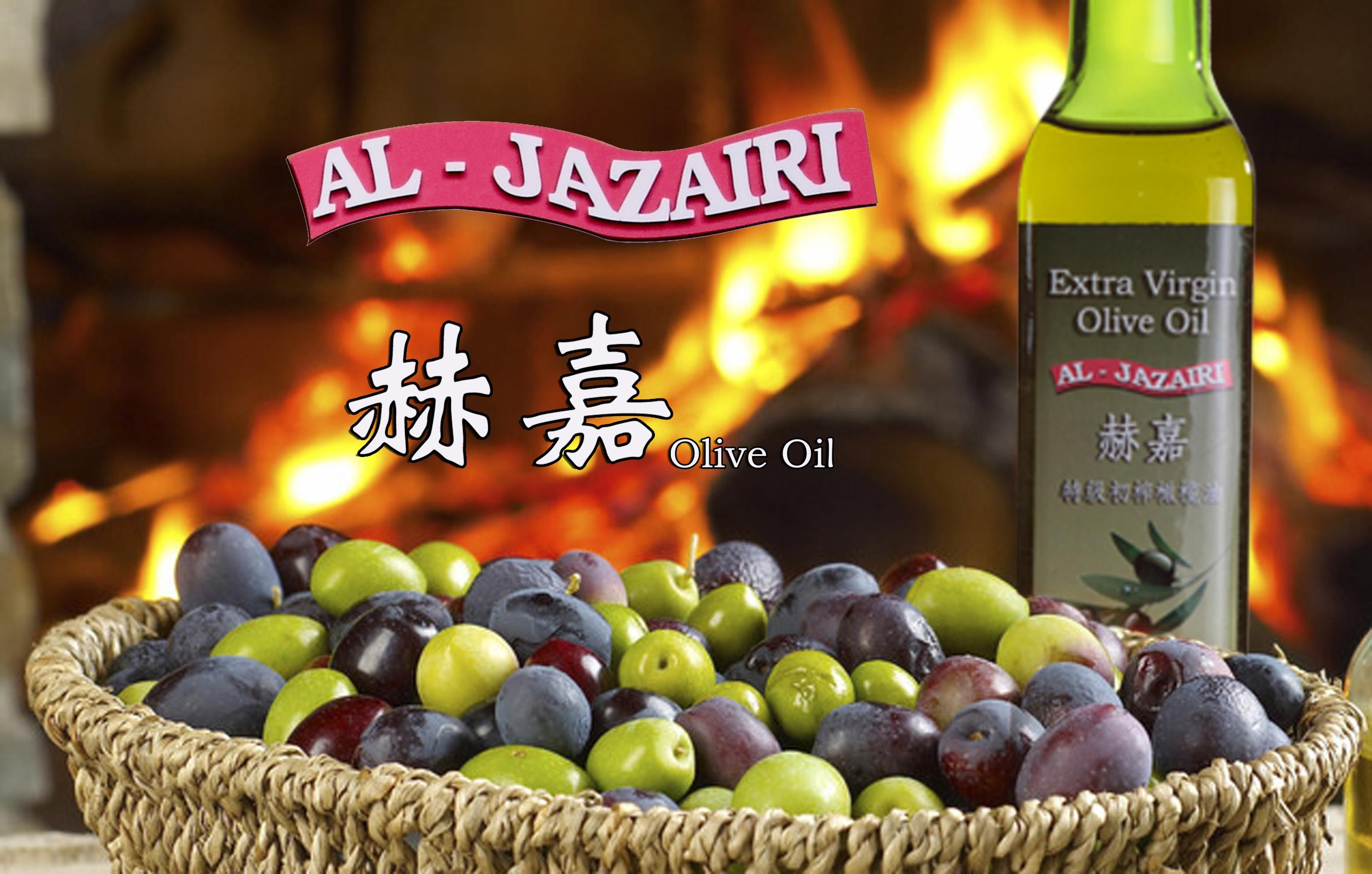 叙利亚作为橄榄油起源地,有适宜橄榄树生长的最佳的自然条件,从而保证