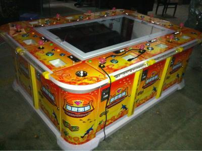 昌盛电子海底世界游戏机图片